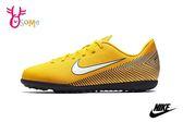 NIKE JR Vaporx 足球訓練鞋 大童 運動鞋 O7152#黃色◆OSOME奧森童鞋