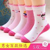 全館83折 兒童襪子純棉女童春秋季薄款3-12歲小孩子學生中大童夏天全棉短襪