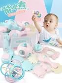 嬰兒手搖鈴玩具牙膠益智0-3-6-12個月 全館免運