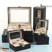 皮質手錶收納盒地攤展示箱擺攤帶鎖歐式高檔禮盒包裝盒手錶首飾箱 全館免運