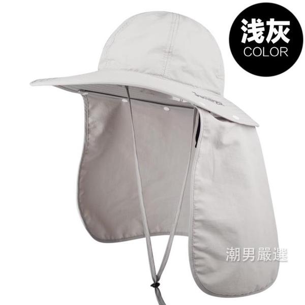 大檐遮陽帽男士防曬遮臉防紫外線夏季透氣太陽帽戶外漁夫釣魚帽子