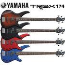 【金聲樂器廣場】 YAMAHA TRBX 174 / TRBX-174 Bass 電貝斯 黑、紅、藍、漸層 共四色