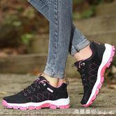 登山鞋女防水防滑耐磨戶外徒步鞋旅行旅遊鞋男輕便透氣運動鞋 瑪麗蓮安