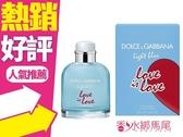 ◐香水綁馬尾◐D&G Light Blue LOVE IS LOVE 淺藍 限量對香 示愛宣言 男性香水 125ML