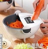 廚房多功能土豆切絲切片器切菜器瀝水籃洗菜藍家用刨絲器 ATF 全館鉅惠