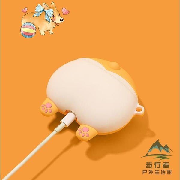 airpods保護套airpodspro軟矽膠蘋果藍牙耳機套【步行者戶外生活館】