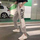 EASON SHOP(GU7961)實拍側邊撞色字母印花雙口袋鬆緊腰抽繩綁帶褲腳縮口長褲女高腰運動褲直筒休閒褲