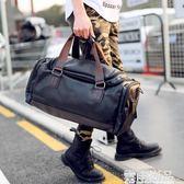 新款超大容量手提旅行包男女單肩商務出差男士旅游包行李包大 新年鉅惠
