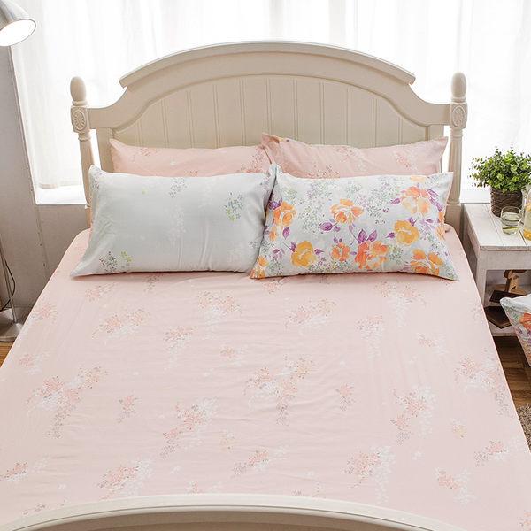 床包兩用被組 / 雙人【橙茉花香】含兩件枕套  鋪棉兩用被套  科技天絲纖維  戀家小舖台灣製AAT215