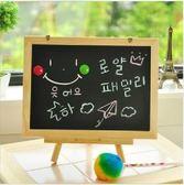 創意韓國迷你原木雙面小黑板白板留言板可掛式畫板廣告版兒童畫板【叢林之家】