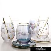 炫彩金邊圓口玻璃杯子女 帶勺創意家用套裝咖啡杯喝水杯INS男【全館免運】