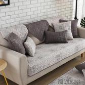 四季純棉北歐沙發墊布藝通用坐墊防滑全棉