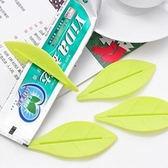 ◄ 生活家精品 ►【Q206】樹葉造型牙膏擠壓器 兩入裝 洗漱 衛浴 手動 洗面乳 家居 韓國 小物 創意
