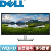 DELL 34型 P3421W USB-C 薄邊框美型曲面螢幕