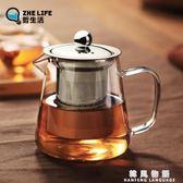 功夫茶具玻璃茶壺加厚耐熱泡茶壺不銹鋼304 過濾花茶壺紅茶器水壺  韓風物語