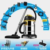 海爾吸塵器家用強力乾濕吹三用大功率筒掌上型桶式地毯裝修吸塵機YYP 町目家