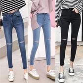 牛仔褲高腰破洞牛仔褲女九分2018春裝超火的chic緊身八分小腳褲 曼莎時尚