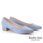 Keeley Ann極簡魅力 MIT大理石紋粗跟鞋(藍色)