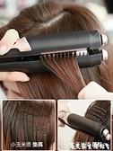 捲髮棒匹奇夾板直髮卷髮兩用卷髮棒玉米須燙蓬鬆夾板電卷棒墊髮根直髮器 艾家