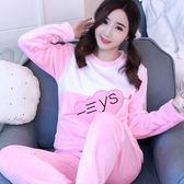 睡衣女秋冬季加厚珊瑚絨休閒卡通韓式可外穿學生法蘭絨家居服套裝【交換禮物】