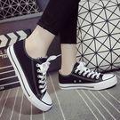 帆布鞋男低筒學生韓版潮流板鞋布鞋情侶百搭休閒運動鞋小白鞋 露露日記