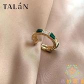 復古個性松石蛇形戒指女食指戒日韓鑲鉆冷淡風輕奢時尚指環【奇妙商鋪】