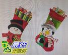 [COSCO代購] W1900224 聖誕禮物襪2入