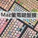 蘋果筆電鍵盤膜 macbookair13.3寸鍵盤膜 A1932筆電膜 卡通可愛 保護膜 防水鍵盤膜 e起購