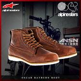 [中壢安信]義大利 alpinestars OSCAR RAYBURN Boot 咖啡色 車靴 低筒 真皮 皮革 復古