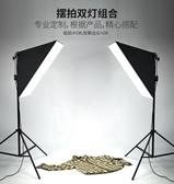 攝影棚-自由搭配攝影燈套裝拍攝柔光補光燈箱攝影棚小型簡易拍照道具 新年禮物YYJ