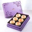 【臻饌】純綠豆椪6入禮盒(蛋奶素)