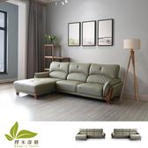 【擇木深耕】道格拉斯L型皮沙發-乳膠墊+獨立筒版(左右型可選)左型