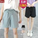 【五折價$365】糖罐子褲管小開衩造型抽繩縮腰純色口袋短褲→預購(S-L)【KK7160】