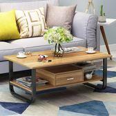 茶幾簡約現代陽臺小桌子小戶型客廳簡易小茶機桌長方形創意矮桌【聖誕節鉅惠8折】