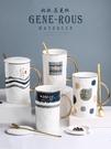 陶瓷杯子創意個性潮流馬克杯帶蓋勺簡約情侶喝水杯家用茶杯咖啡杯 滿天星