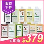 法國蔻蘿蘭KLORANE 植物洗髮精400ml【小三美日】$390