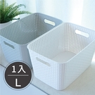 收納籃 籃子 置物籃 收納盒 簍空盒【Z0258】韓系簍空格紋收納盒L(附蓋) 韓國製 收納專科