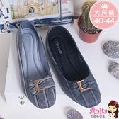 艾妮塔公主。中大尺碼女鞋。簡約優雅拼色條紋釦飾包鞋 娃娃鞋 共2色。(D533) 40 41 42 43 44碼