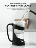 咖啡壺法壓壺咖啡壺沖泡咖啡粉過濾器濾網家用打泡器沖茶器手沖咖啡濾杯 聖誕節