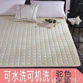床墊1.8m床褥子榻榻米保護墊子雙人墊被單人折疊防滑學生LX 【四月特賣】