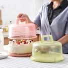 蛋糕盒 八寸蛋糕盒子包裝盒家用生日蛋糕盒烘培透明手提便攜塑料盒子8寸【快速出貨八折下殺】