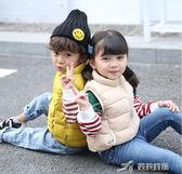 馬甲 兒童棉馬甲男童女童背心中小童寶寶冬裝加厚保暖棉衣內膽   樂芙美鞋