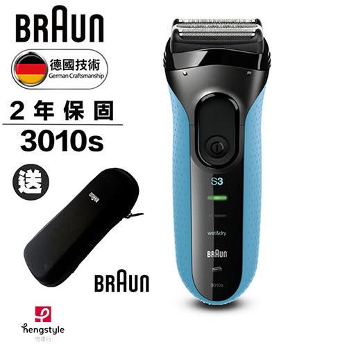 【德國百靈BRAUN】新升級三鋒系電鬍刀3010s-藍