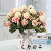 花藝套裝花卉盆栽含花瓶假花裝飾