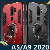 OPPO A5 A9 2020 軍事鎧甲保護套 軟殼 黑豹戰甲 車載磁吸 指環扣 支架 矽膠套 手機套 手機殼 歐珀