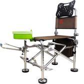 漁之源釣椅折疊便攜釣魚椅子新款多功能台釣椅凳鋁合金釣魚凳座椅     酷動3Cigo