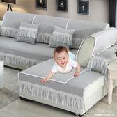 四季通用型沙發墊布藝現代簡約沙發罩沙發套全包萬能套透氣坐墊子 深藏blue