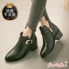 amai頂級牛皮-五角金屬釦木紋粗跟踝靴 黑