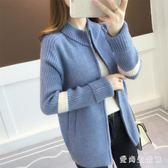 針織拼色拉鏈外套 2019秋女新款韓版寬鬆休閒毛衣短外套 BF20560『愛尚生活館』