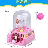 音樂兒童迷你娃娃抓機益智小型扭蛋機夾小球夾公仔夾糖果機玩具